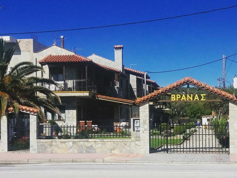 APARTMENTS VRANAS VELIKA